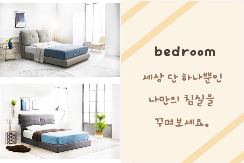 침대 01.jpg