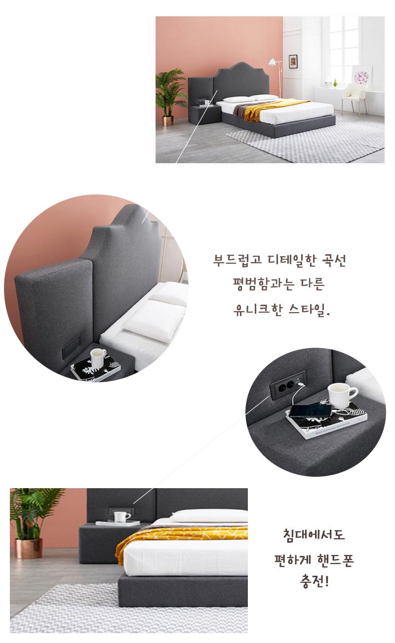 침대 02.jpg